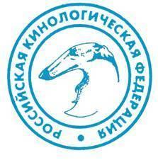 Какие организации являются членами РКФ